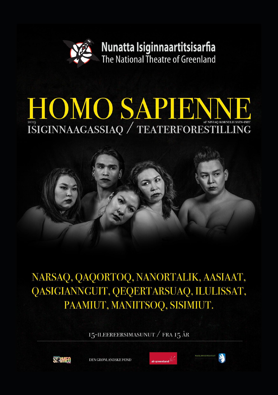 Homo sapienne Paamiunut tikinngitsoorpoq